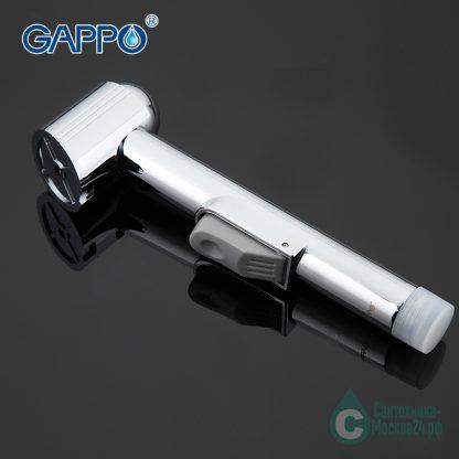 Гигиенический душ GAPPO G1207