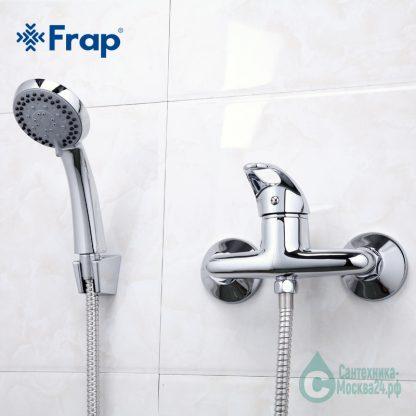 Смеситель для душа FRAP F2003 (1)