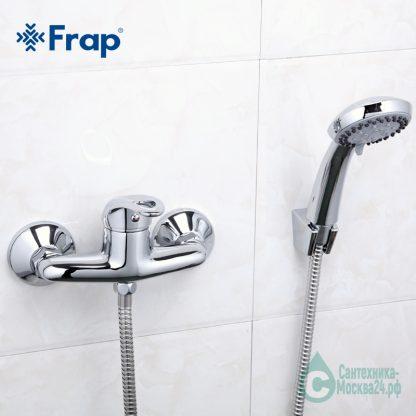Смеситель для душа FRAP F2003 (2)