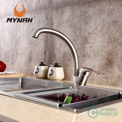 Смеситель цвета никель M5925A для кухни
