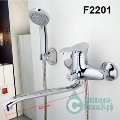 Смеситель FRAP F2201 для ванны с размером