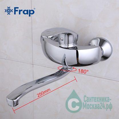 Смеситель FRAP F4621-25S настенный для кухни с размерами