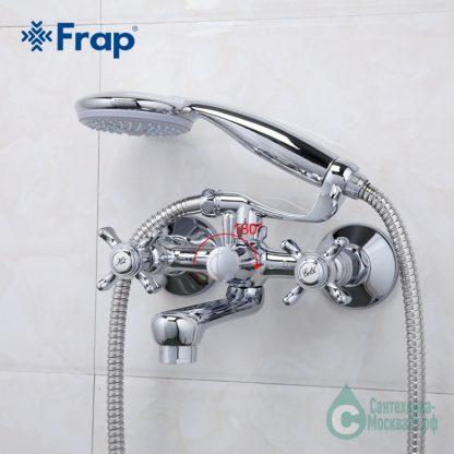 Смеситель FRAP f3024 для ванны на стену (2)