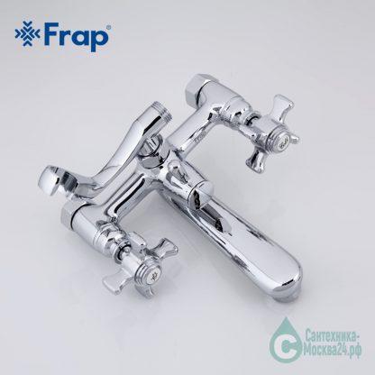 Смеситель FRAP f3024 для ванны на стену (3)