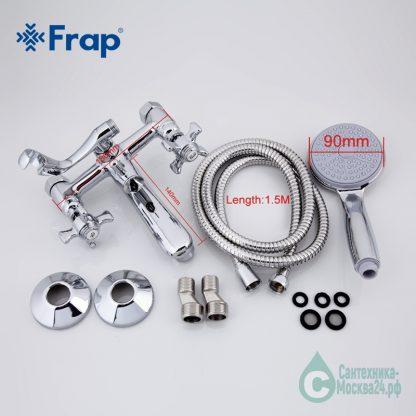 Смеситель FRAP f3024 для ванны на стену (5)