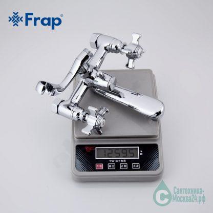 Смеситель FRAP f3024 для ванны на стену (6)