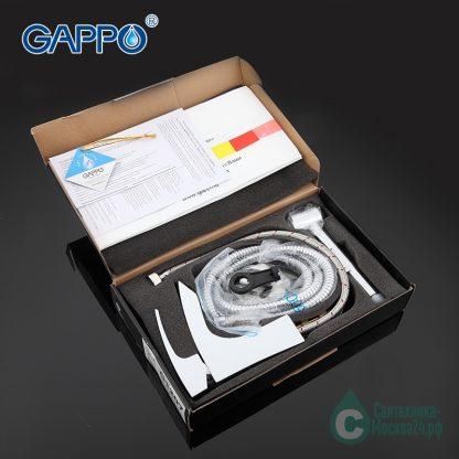 Смеситель GAPPO G1207 для раковины с гигиеническим душем комплект поставки
