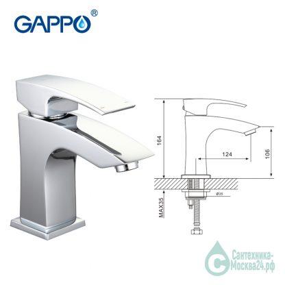 Смеситель GAPPO G1207 для раковины с гигиеническим душем размеры