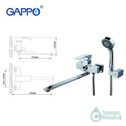 Смеситель GAPPO G2207-35Х для ванны с душем размеры