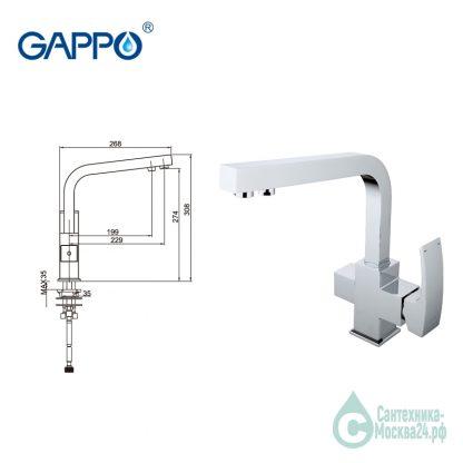 Смеситель GAPPO G4307 размеры