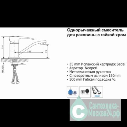 Смеситель GAPPO G4507 Jacob A7 для кухни размеры