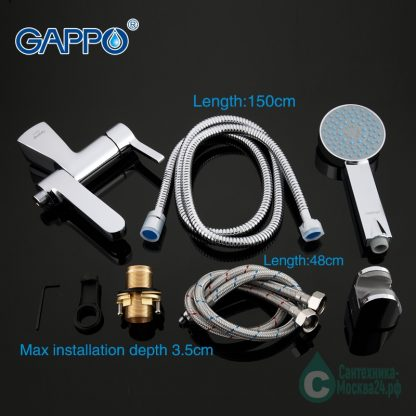 Смеситель Gappo Chanel G1204 для раковины с гигиеническим душем душем комплект