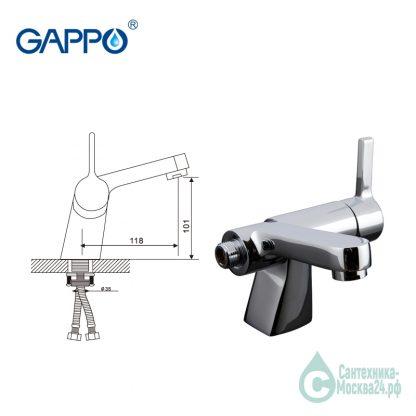 Смеситель Gappo Chanel G1204 для раковины с гигиеническим душем душем (6)