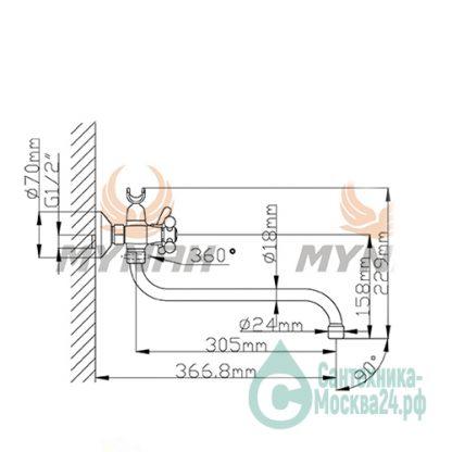 Смеситель MYNAH M2265 для ванны вентильный (8)