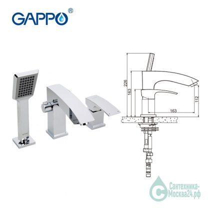 смеситель G1107 JACOB A7 GAPPO размеры