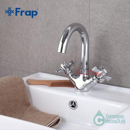 FRAP F1324 для раковины с поворотным изливом (1)