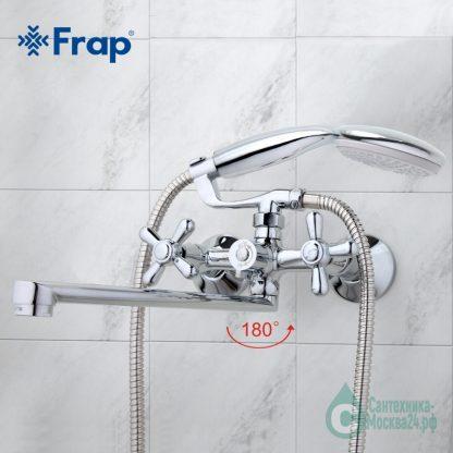 FRAP F2224 для ванны с душем (1)