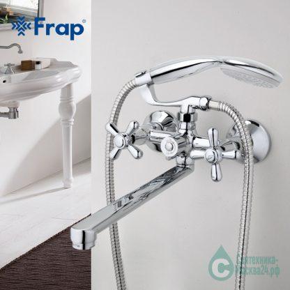 FRAP F2224 для ванны с душем (2)