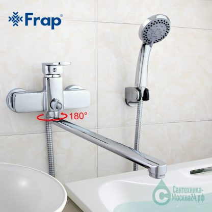 FRAP F2273 (2)