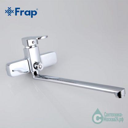 FRAP F2273 (5)