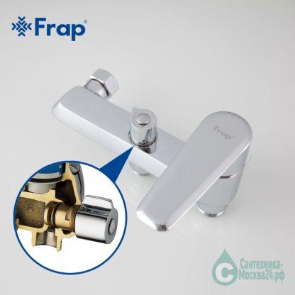 FRAP F2284 однорычажный с душем (2)