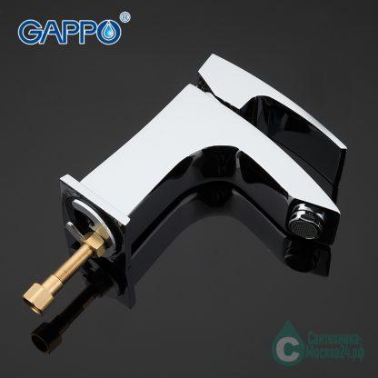 GAPPO G1207