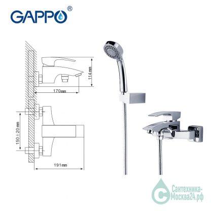 GAPPO G3007 габариты