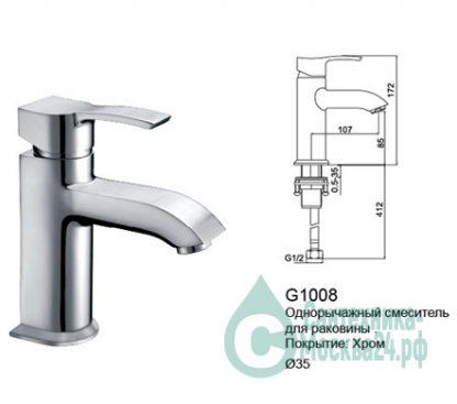 GAPPO Mossow A8 G1008