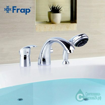 Смеситель FRAP F1121 для ванны на борт ванны однорычажный хром (1)