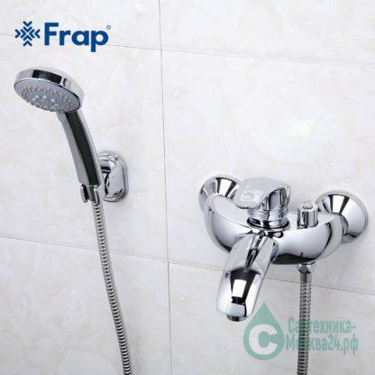 Смеситель FRAP F3221 для ванны однорычажный хром (3)