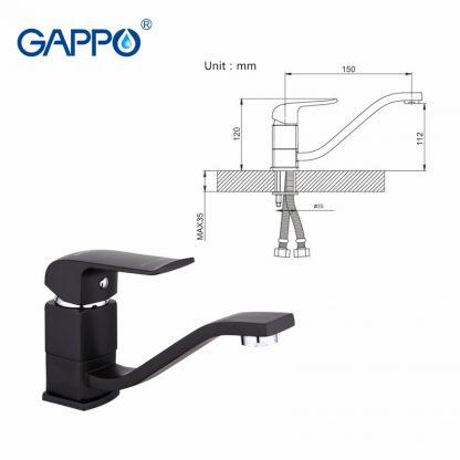 Смеситель GAPPO AVENTADOR G4550 для кухни размеры