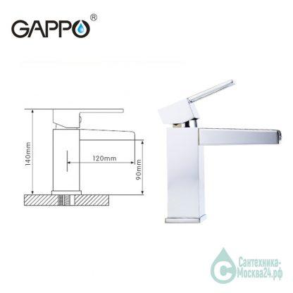 Смеситель GAPPO BROOK G1040 для раковины водопад (6)
