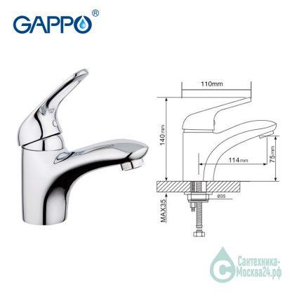 Смеситель GAPPO FABIO G1038 для раковины (2)