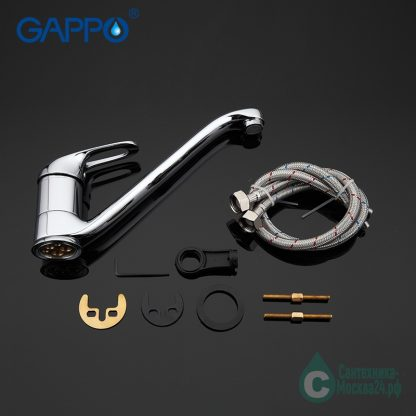 Смеситель GAPPO FABIO G4238 для кухни (4)