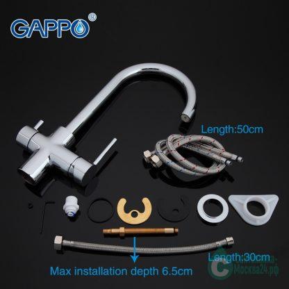 Смеситель GAPPO G1052-8 для кухни с краном для питьевой воды (6)