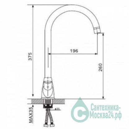 Смеситель GAPPO MANGOO G4041 для кухни размеры