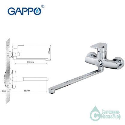 Смеситель GAPPO NESA G2260 для ванны вес