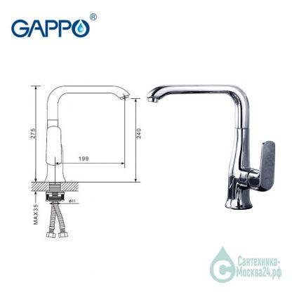 Смеситель GAPPO NESA G4060 для кухни (4)