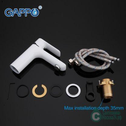 Смеситель GAPPO NOAR G1048 белый (5)