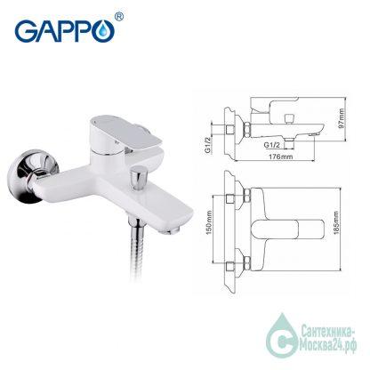 Смеситель GAPPO NOAR G3048 для ванны (3)