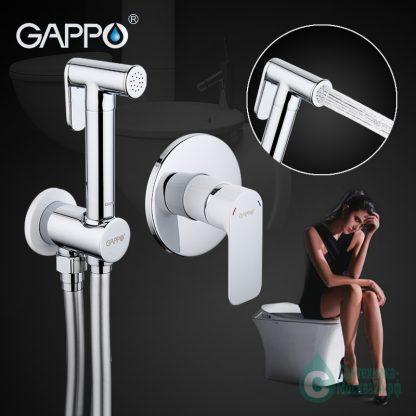Смеситель GAPPO NOAR G7248 для гигиенического душа (6)