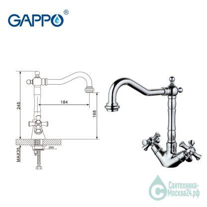 Смеситель GAPPO POLLMN G4042 для кухни (2)