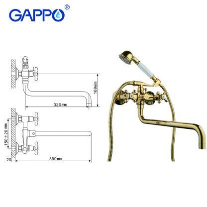 Смеситель GAPPO SOFIA G2263-6 для ванны в цвете золото размеры