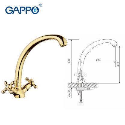 Смеситель GAPPO SOFIA G4163-6 для кухни золотой чертеж