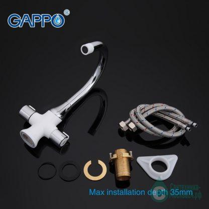 Смеситель GAPPO STELLA G4049 для кухни белый (5)