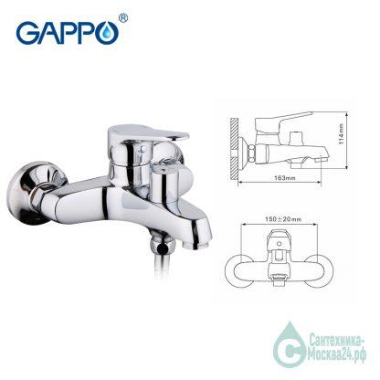 Смеситель GAPPO VANTTO G3236 для ванны (3)