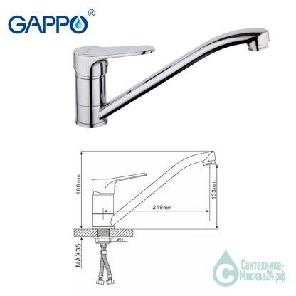Смеситель GAPPO VANTTO G4936 для кухни (2)