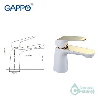 GAPPO G1080 комбинированный белое с золотом (4)