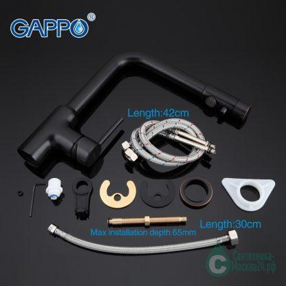 GAPPO G4390-10 с краном для питьевой воды черный (6)