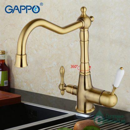 GAPPO G4391-4 для кухни с краном для пьтевой воды (6)